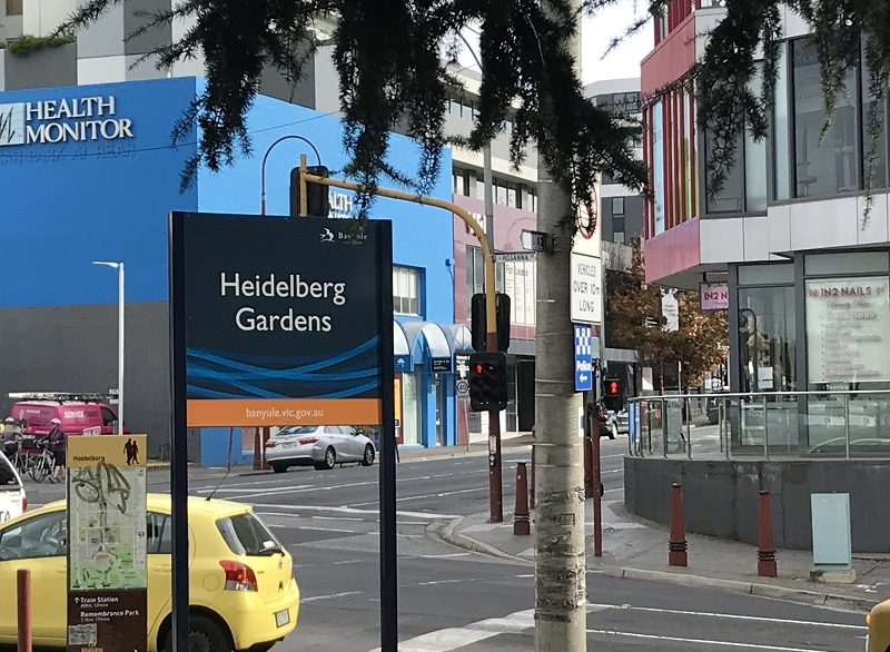 2 HBerg Heidelberg Gardens